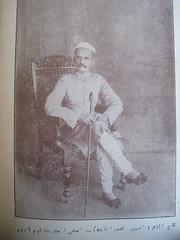 Noh Narvi-1931-   (Rashid Ashraf) Tags:   nohnarvi1931