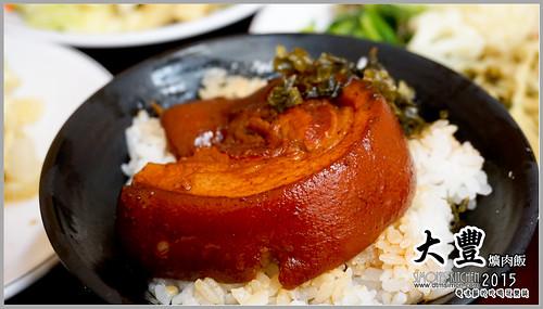 大豐爌肉飯15.jpg