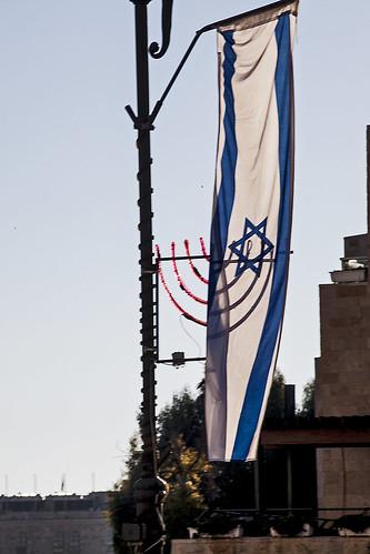 Three Israeli Symbols