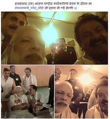 Taking selfies the BJP National Executive meeting PM Modi (spsinghbaghel) Tags: up for election sp join leaders vote singh pradesh bjp uttar 2017 baghel