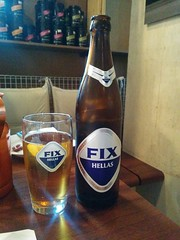 FIX Hellas (DarloRich2009) Tags: olympicbrewery fixhellas brewery beer ale camra campaignforrealale realale bitter hand pull