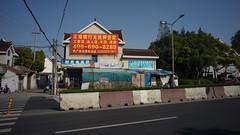 DSC06675Lm28f8 (Tsaileo53223) Tags: china shanghai 28mm  f28 ver3 leitz  elmaritm a7r