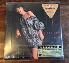 中森明菜 Akina Nakamori - Possibility