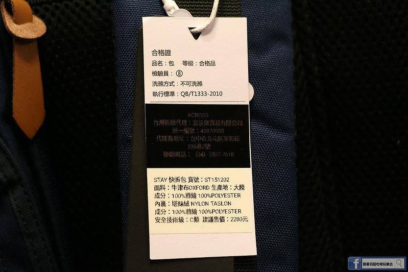 富沃樂包包【香港潮牌】029
