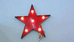 Red Star (ARRRRT) Tags: flickr communism socialism redstar komunizam arrrrt howtoproduceenergyfromgarbage