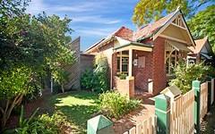 2 The Avenue, Lorn NSW