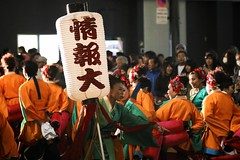 The Yosakoi Soran Festival 2016.