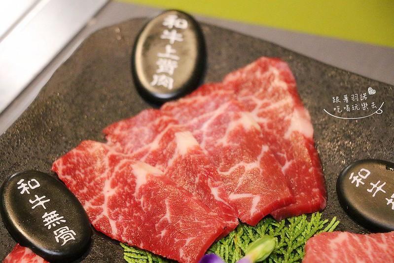 原燒優質原味燒肉067