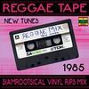 Reggae Tape - C90 1985 (Paul Rootsical) Tags: black misty pablo roots ini moses half levi papa uhuru pint irie levy barrington yellowman petertosh aswad ijahman kamoze