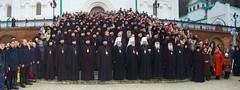 118. Общее фото в день архиерейской хиротонии 2005 г