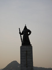 Statue of admiral Yi Sun-sin at Gwanghwamun water fountain in Seoul!