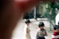 32-167 (ndpa / s. lundeen, archivist) Tags: winter people color fall film kids rural 35mm children blurry village nick taiwan outoffocus 1970s 1972 hualien 32 taiwanese eastcoast unidentified misfire dewolf rurallife republicofchina easterncoast cameramisfire easterntaiwan nickdewolf photographbynickdewolf hualiencounty shuttermisfire reel32