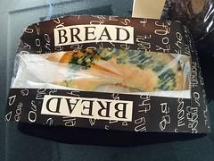 FullSizeRender 5 (summerlize) Tags: blog bakery snacks comments 20160601