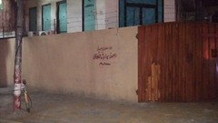 Lahore 2 (Mehdi/Messiah Foundation International) Tags: pakistan punjab karachi ramadan lahore sindh gujrat jhang urdu ramzan gujranwala imammahdi imammehdi goharshahi riazahmedgoharshahi mehdifoundationinternational mehdifoundation