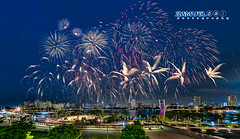 NDP 2016 Fireworks #2 - 9th July 2016 (Samuel.Dai) Tags: tourism skyline nikon fireworks parade fisheye ndp 15mm hdr touristattraction d800 nationalday singaporeriver nationalstadium 2016 lowlightphotography longexposurephotography cityscapephotography singaporeindependence samueldai