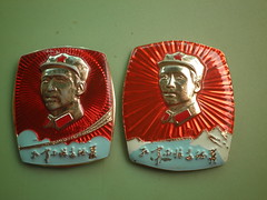 The Red Army is not afraid of the difficulties of expedition   (Spring Land ()) Tags: china asia badge mao   zedong