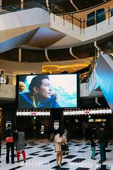Seoul: IFC Mall (Seoul Korea) Tags: city asian photo asia capital korea korean photograph seoul southkorea ifc 서울 yeouido 한국 kpop 대한민국 republicofkorea ifcmall flickrseoul fujifilmx100s