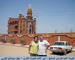 Church of St. Karas - St. Shenouda Monastery - Sohag Western Mount - By Amgad Ellia 07 (Amgad Ellia) Tags: church st by mount monastery western amgad karas ellia shenouda sohag