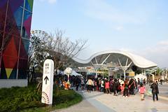 DSC_2913 (ppeng@yahoo) Tags: nikon 台北 2470 d810 兒童新樂園 taipeichildrensamusmentpark