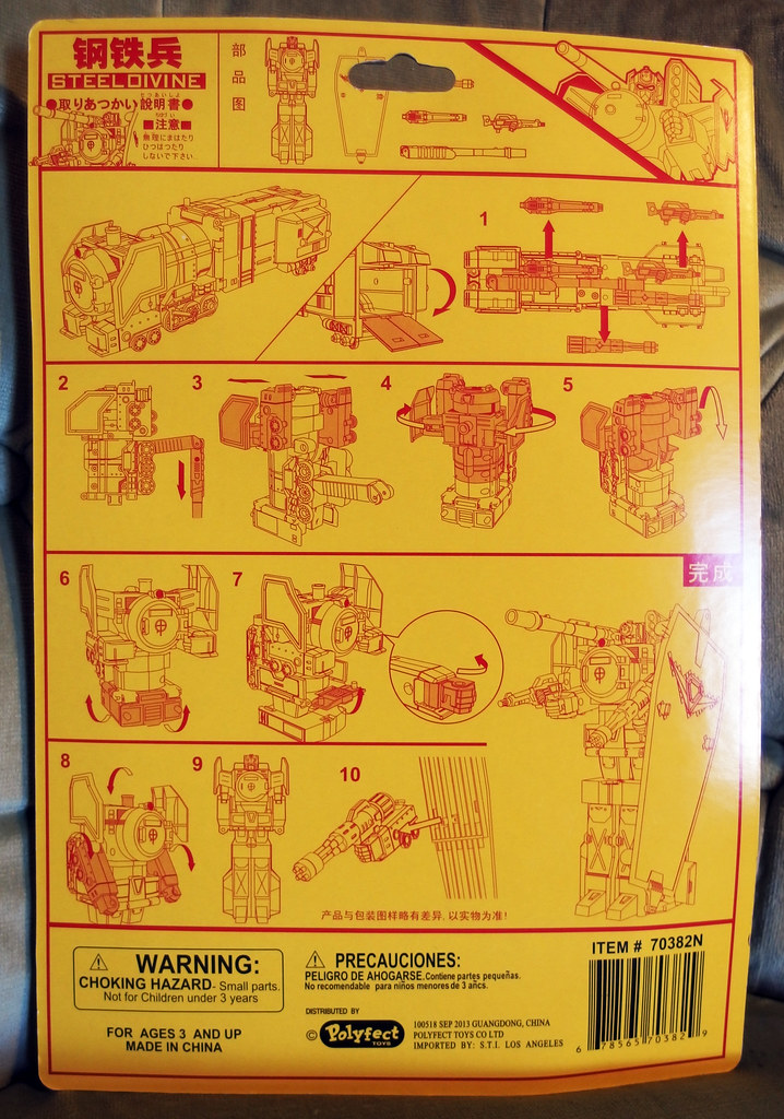 rs blue robot instructions