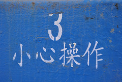 Confucius sais.... (larry_antwerp) Tags: haven port ship vessel antwerp bulk schip cosco kanghong 9323558
