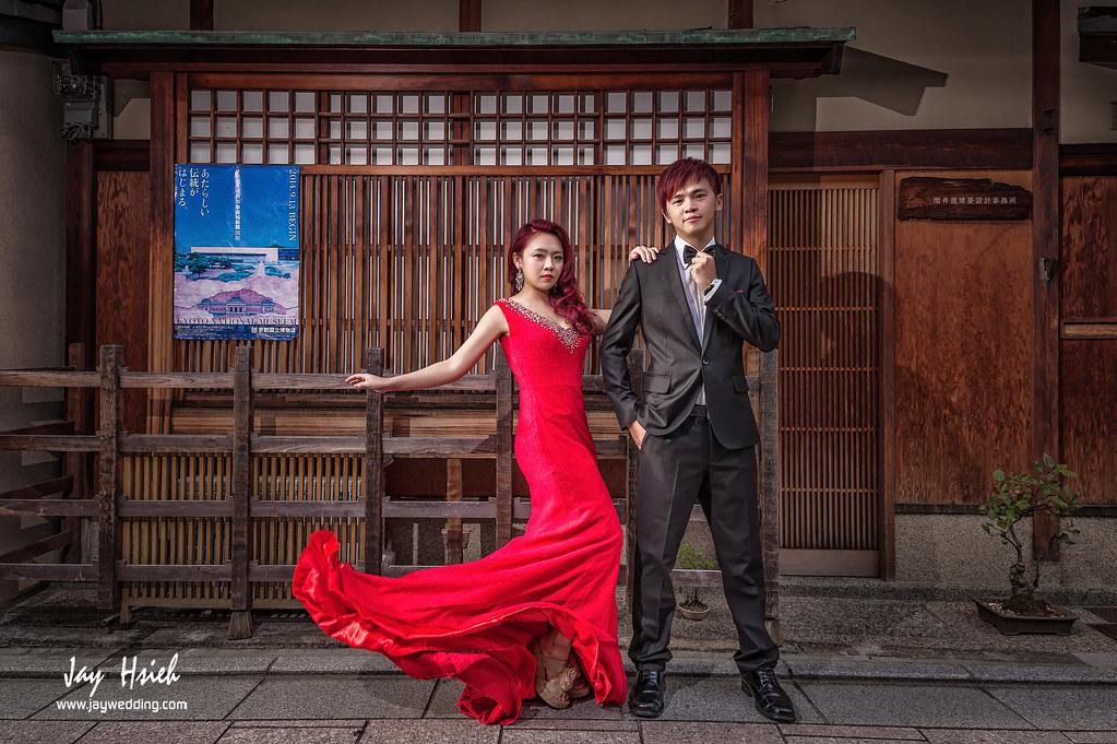 婚紗,婚攝,京都,大阪,神戶,海外婚紗,自助婚紗,自主婚紗,婚攝A-Jay,婚攝阿杰,_DSC1229