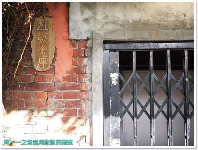 台中火車站東區景點20號倉庫藝術特區外拍image017
