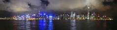Hong Kong island by night - panorama (the.bryce) Tags: night hongkong victoriaharbour hongkongbay