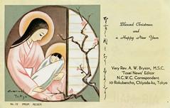 Christmas Card 1964 (Blue Ruin 1) Tags: pink japan vintage japanese tokyo nimbus postcard halo kimono 1960s virginmary ume 1964 babyjesus christmascard madonnaandchild lithograph plumblossoms roundwindow showaperiod carmelitenuns marumado toseinews