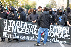 Black bloc leading a protest march in Athens, Greece (paul.katzenberger) Tags: protest athens greece blackbloc eurocrisis