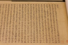 Thousand character classic (千字文, qiān zì wén) in clerical and seal scripts, by Wén Zhēngmíng (文徵明), dated 1503