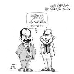 67-Ahram_Tamer-Youssef_20-1-2015 (Tamer Youssef) Tags: world art vintage san francisco village offroad cartoon egypt human rights 25 regional journalist  cartoonist    youssef  tamer 2015              alahram     kaddafi