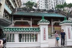 DSC07655 (rickytanghkg) Tags: hongkong sony a550 sonya550