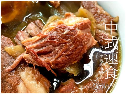昇牛肉飯00.jpg
