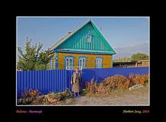 242 Kopie (njung62) Tags: belarus gomel pripyat odenbach pripjat kindervontschernobyl weisrussland ubort jungnorbert norbertjung lelchitsy lelschizy borowoje borowoe polessje hohenllentartak