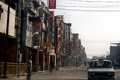 32-456 (ndpa / s. lundeen, archivist) Tags: china street city winter people signs color building fall film car sign 35mm buildings cab taxi nick chinese citylife taiwan streetphotography bikes streetlife bicycles business powerlines kaohsiung storefront pedestrians storefronts 1970s 1972 32 taiwanese businesses dewolf republicofchina kaohsiungcity nickdewolf photographbynickdewolf reel32