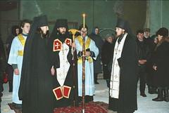 17. Крещение Господне 1996 г