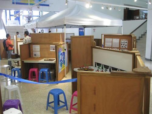 MUCYM, Museo Viajante de Ciencias y Matemática en agosto- CCCN