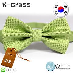K-Grass - หูกระต่าย สีเขียว ผ้าเนื้อลาย สไตล์เกาหลี