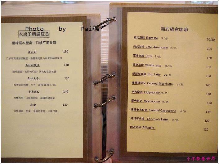 桃園木桌子 (7).JPG