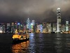 _DSC2457 (the.bryce) Tags: ferry night hongkong starferry victoriaharbour hongkongbay
