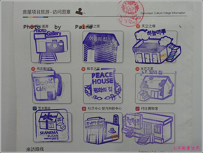 釜山甘川洞彩繪村 (51).JPG