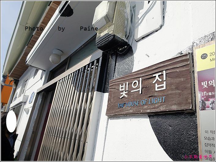 釜山甘川洞彩繪村 (30).JPG