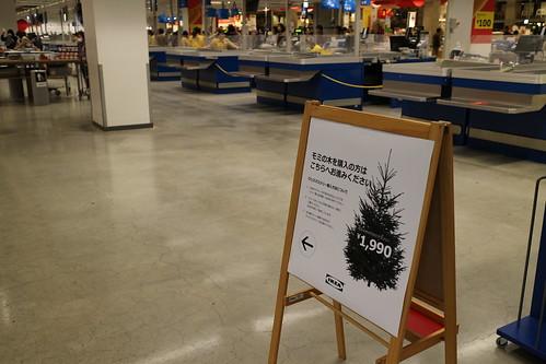 IKEA Xmas tree 2014
