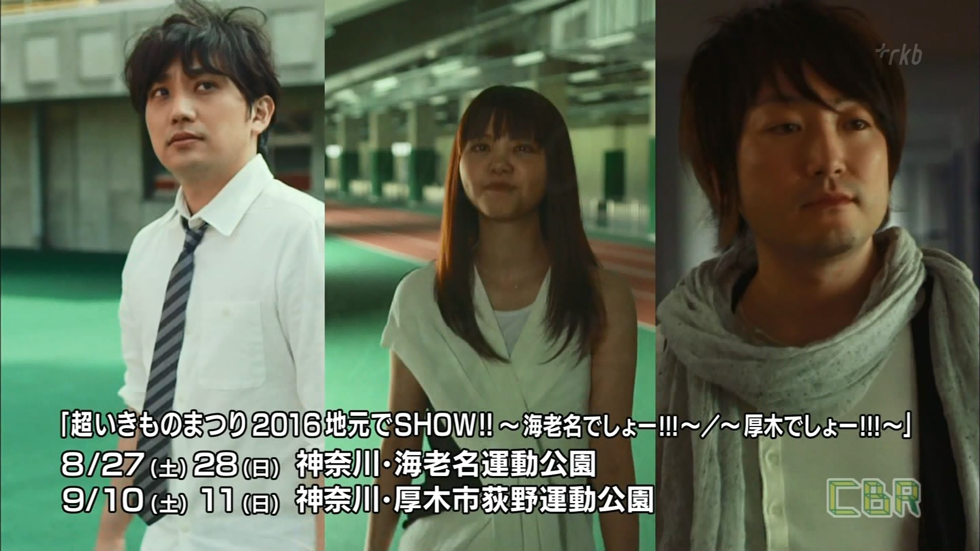 2016.05.15 全場(チャートバスターズR!).ts_20160515_114931.916