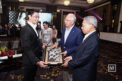 World Economic Forum (WEF) On Asean 2016. Shangri-la Hotel,KL.1/6/16 (Najib Razak) Tags: world hotel forum shangrila reception wef di kualalumpur welcome economic pm majestic asean primeminister on 2016 perdanamenteri najibrazak