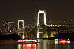 IMG_2295 (A_MAN_GOING_ON_A_JOURNEY) Tags: rainbowbridge japan tokyo nightview nightphotography boots bridge city metropole citylife