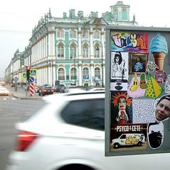 Saint Petersburg, Russia (PSYCO ZRCS 10/12) Tags: street art sticker stickerart russia stickers psyco bombing 2014 stickerporn