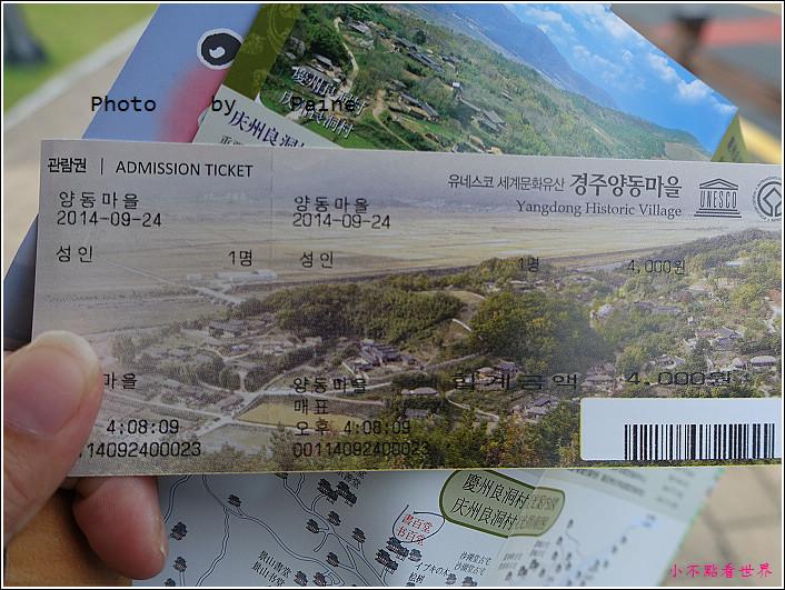 慶州良洞村 (9).JPG