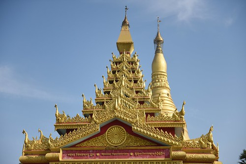 Global Vipassana Pagoda, Mumbai